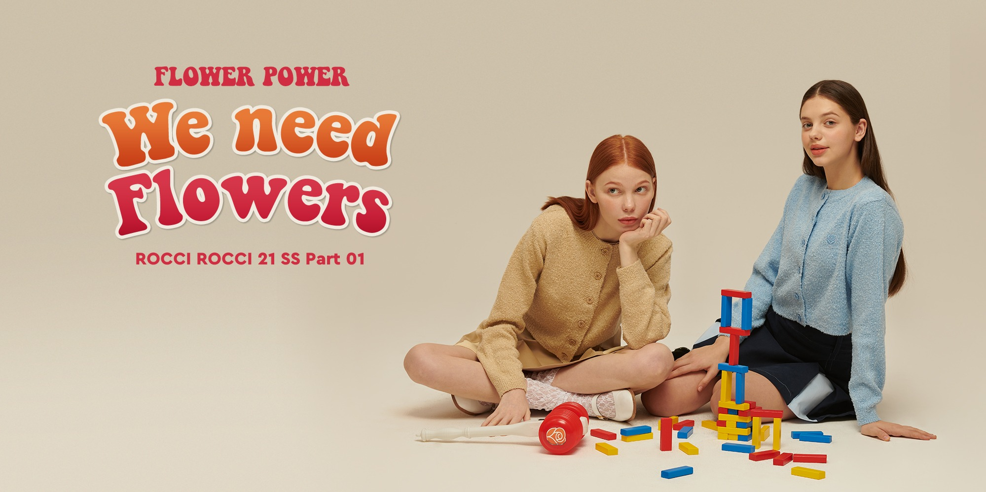 21 SS Part 01. flower power - We need flowers21 SS Part 01. flower power - We need flowers자체브랜드